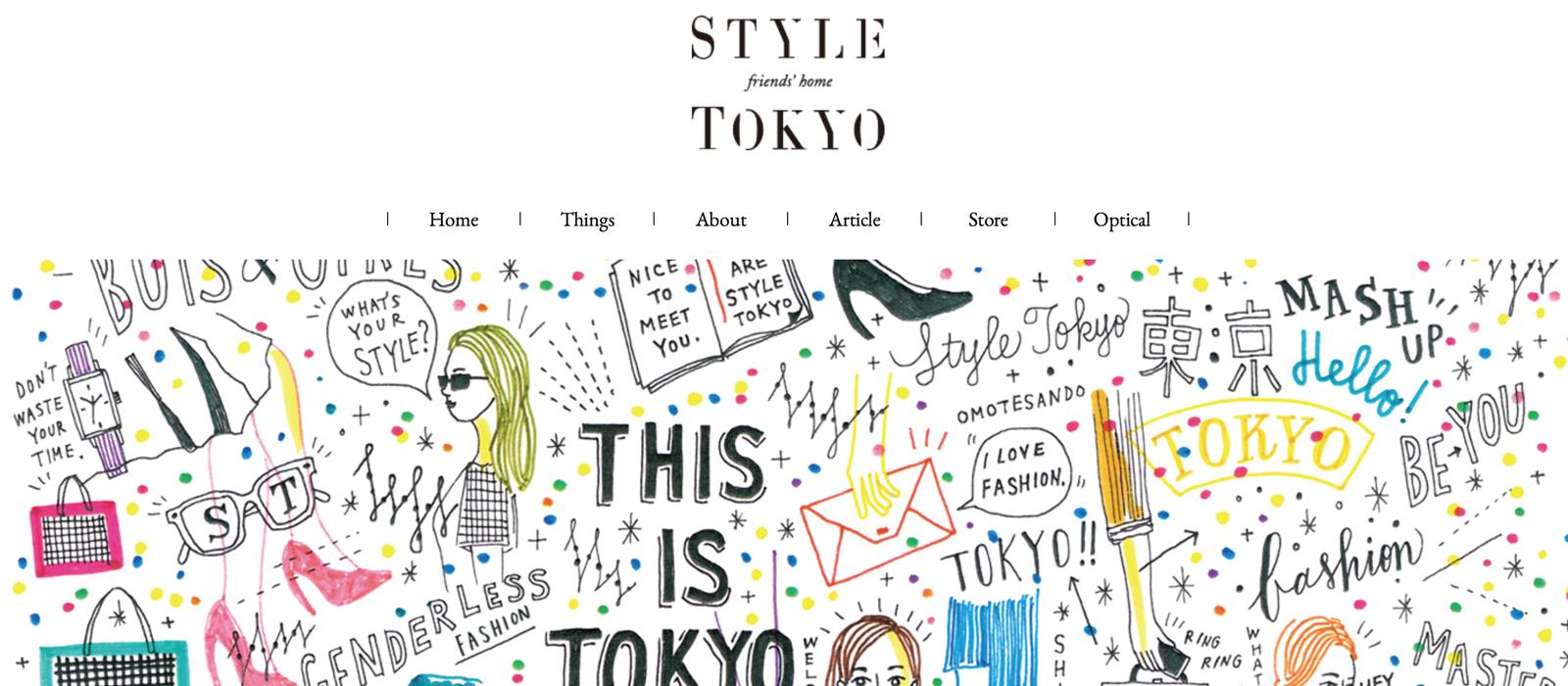 STYLE TOKYO WEBSITE