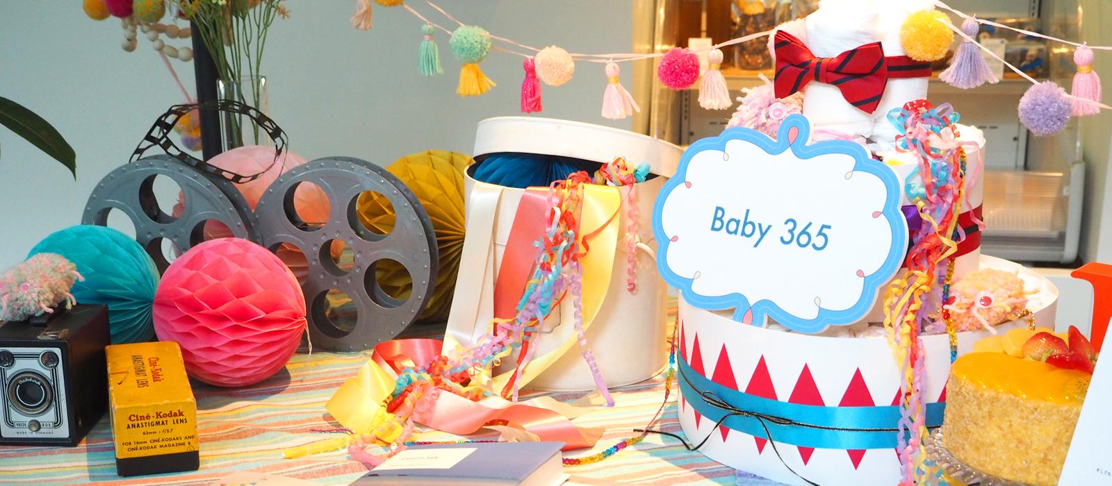 BABY365