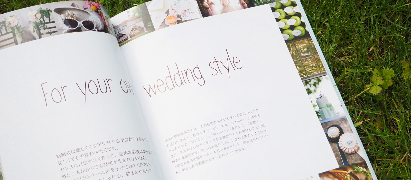 Wedding Scenes Book